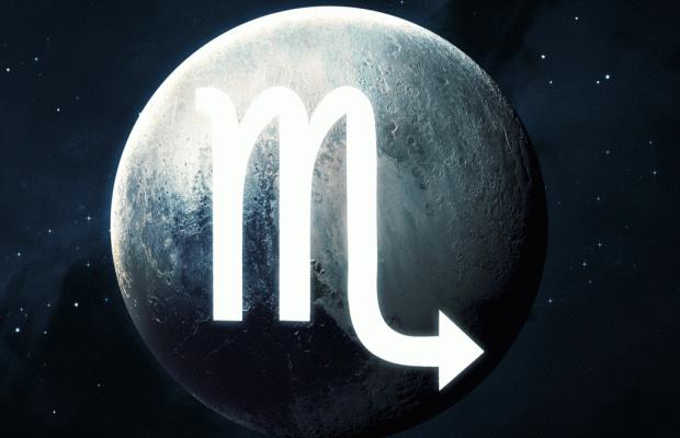 Jüpiter Akrep Burcunda – Gölgelerin Gücü Adına 60