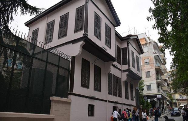 Bir Osmanlı Şehri 'Selanik'
