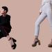 Yeni Sezonun Merakla Beklenen Pantolon Modelleri
