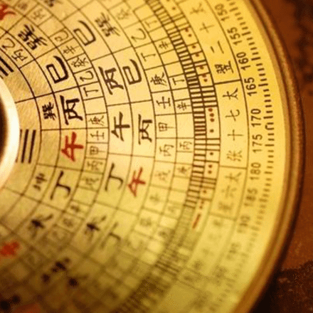 Batı Astrolojisi